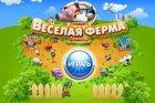 онлайн игра ферма